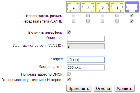 dhcp Zyxel
