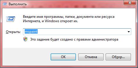 Комадны Windows 7